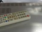 沈阳市有线电视机顶盒