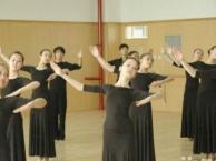 大连市美丽国标舞交谊舞培训学校