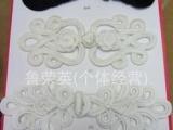 手工盘扣,唐装扣,旗袍扣,中国结盘扣