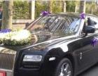 哈尔滨婚车租赁劳斯宾利婚车奔驰婚车58用户优惠中