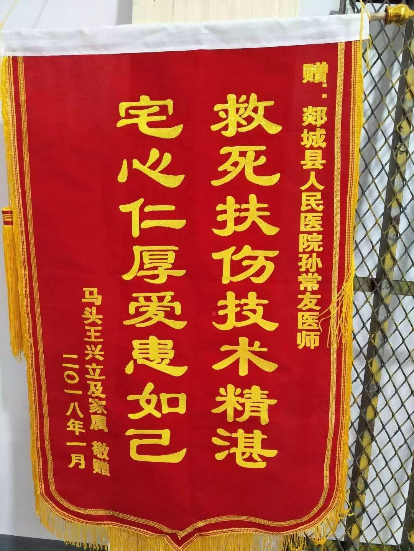 郯城蓝天广告