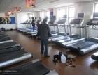 .!天津跑步机 健身器材维修(本地专业售后)
