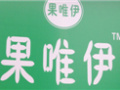 仙果岛 诚邀加盟