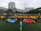 东莞市儿童/少儿/青少年足球培训机构(索福德东莞中心)