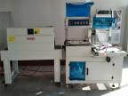 全自动热收缩包装机价格 耐用的L型全自动热收缩包装机【供应】