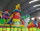 大型充气气模玩具 充气蹦蹦床 厂家直销