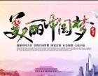 广西环江找车拉货 环江货运回头车 环江物流回程车找车运输