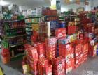 海沧区新安村超市转让