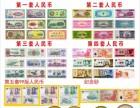 长期收购生肖票 大版票 小版票 小型张 年册