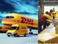 贵阳国际快递公司 贵阳DHL国际快递公司