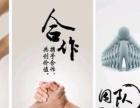 深圳市威世顿科加盟 清洁环保 投资金额 1-5万元