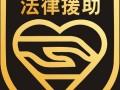长沙律师事务所国晖律师简述交通事故处理程序
