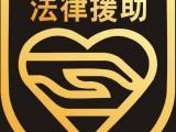 長沙律師事務所國暉律師簡述交通事故處理程序
