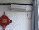 雁塔-鱼化寨 家庭旅馆 800元/月