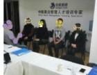 酒店管理培训百优总经理金牌店长班3月招生报名中