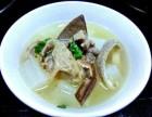 老北京羊杂汤项目培训 烧饼加盟