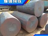 电工纯铁锻圆,纯铁锻材,工业纯铁锻件,纯铁圆钢厂家