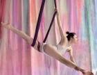 遂宁钢管舞爵士舞教练零基础三个月包考证