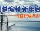 2017年绍兴地区公务员省考笔试辅导课程安排