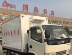 东风天锦,解放,江淮帅铃,欧马可,面包冷藏车厂家