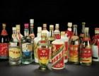 日照回收91年茅台酒 东港区回收国宴茅台酒价格表