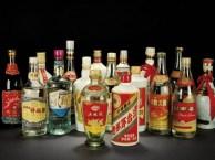 衡水回收陈年老酒老汾酒回收 武邑高价回收五粮液价格