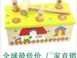 水性环保经典打地鼠、大号打地鼠 敲打敲击台儿童木制玩具