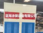 无尘烤漆房厂家批发 汽修厂通用烤漆房 气保设备零售