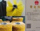 安徽省潜山县源潭机电制刷厂提供清洁设备