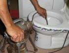 万顺疏通,马桶 厕所 地漏 洗菜车及一切下水道