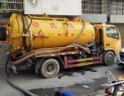 全北京专业管道疏通公司 管道清洗 抽粪抽泥浆化粪池清理
