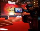 上海专业摄像团队,会议活动摄像,展会摄像,网络直播,照片直播