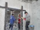 保定楼板切割开洞北京专业加固公司