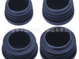 优质管塞 塑料空心管堵 圆封头 地脚 长方管盖工厂直销价格实惠