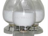 供应氯醋树脂 氯醋马树脂 氯醋丙树脂(油漆、油墨专用) 1公斤起