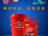 多姆红倍捷工程机械专用油 CH-4 20w50 挖掘机专用油