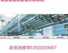 河北地下综合管廊支架/管道支架/抗震支架/电缆支架/光伏支架