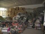 北京嘉航布料 服装 辅料回收公司