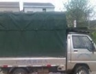 福田小货车提供搬家,货运服务