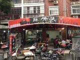 低价面议个人急转让蔡甸蔡甸城区临街门面150平餐馆
