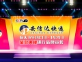 北京安信达快递加盟荣上央视,现在面向全国各地火热招商加盟