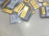 重庆黄金回收