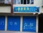 枣山镇穿石乡 三连门市 大约200平米