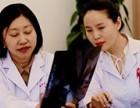 上海真美石女医院专家 上海真美妇科医院