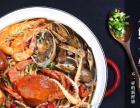 淄博海鲜焖面,鲜虾口味海鲜铁锅面,海鲜焖面加盟中心