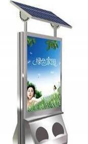 石河子多功能环保太阳能滚动广告垃圾箱