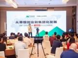 上海通普企业管理有限公司,20余年人力资源专家团队