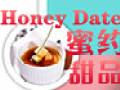 HoneyDate蜜约甜品加盟