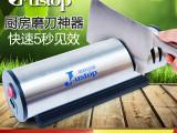 生产多功能电动磨刀器厂家 食堂饭店快速磨刀器批发价格