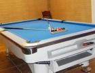 台球桌东莞包安装,台球桌,乒乓球台全国包安装